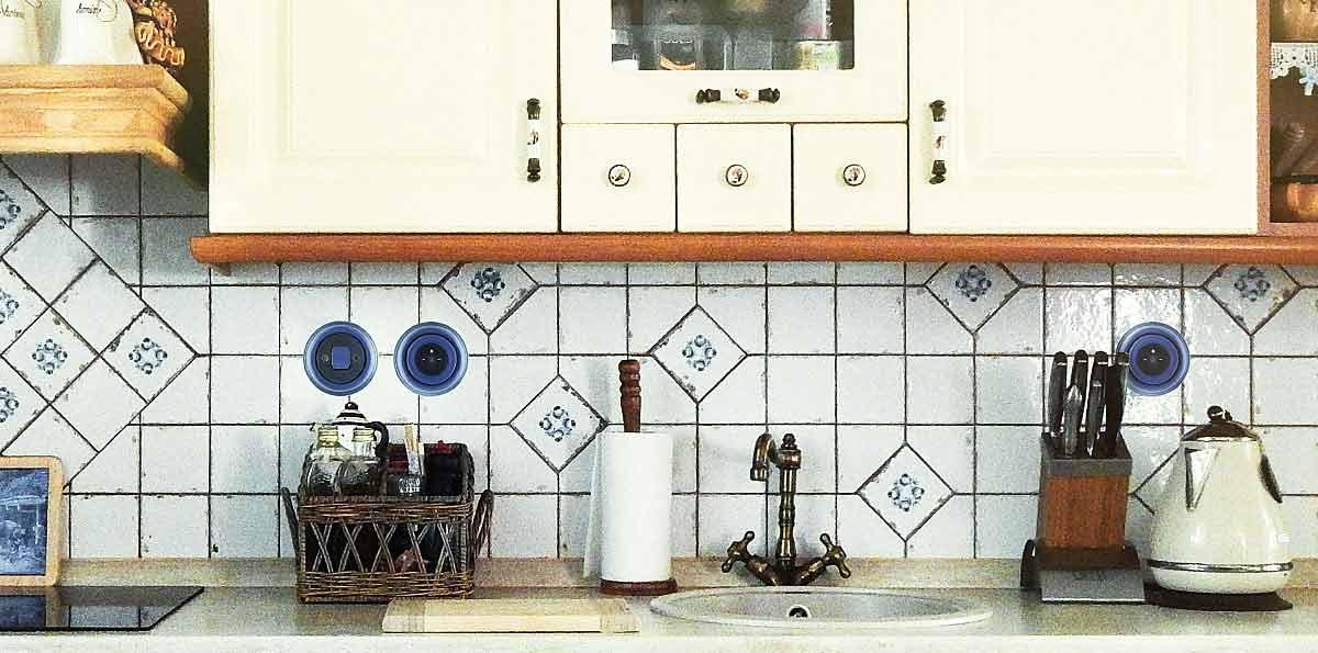 kuchyn-segra